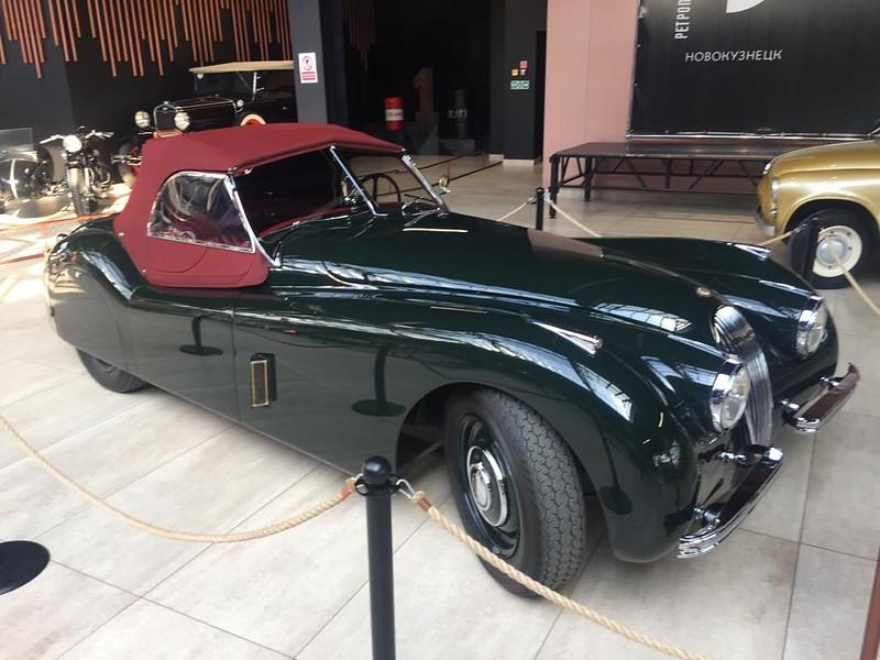Музей ретроавтомобилей в Новокузнецке - Ягуар