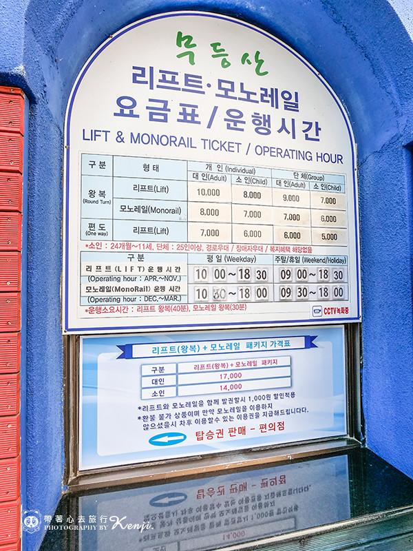 korea-gwangju-monorail-6