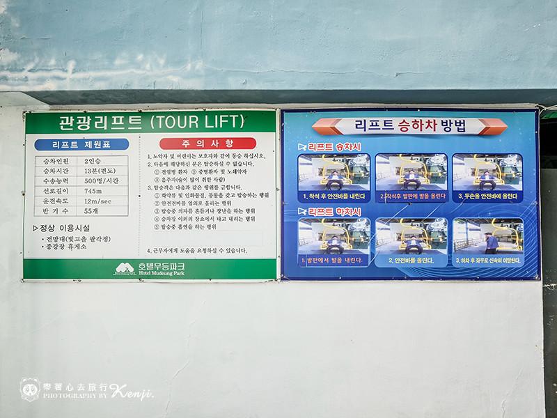 korea-gwangju-monorail-9