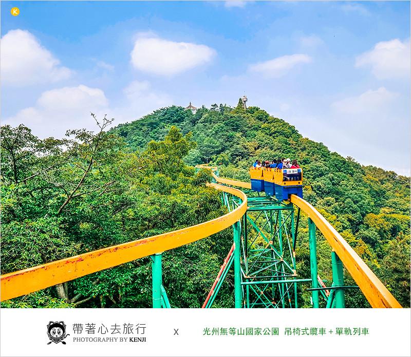 korea-gwangju-monorail-1