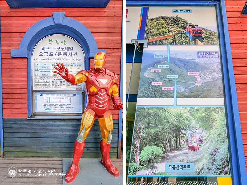 korea-gwangju-monorail-5