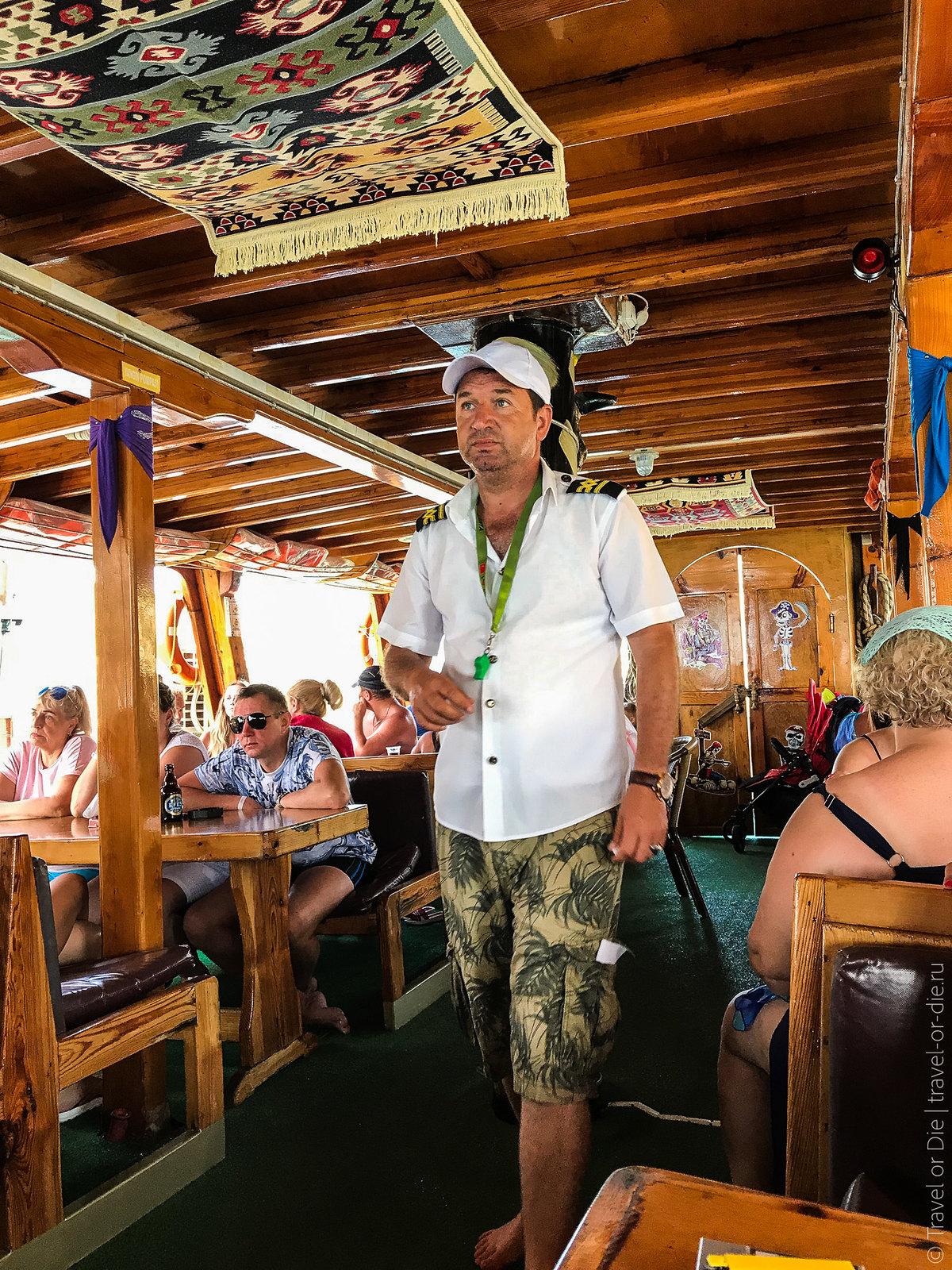 Pirate-Yacht-Alanya-Прогулка-на-пиратской-яхте-в-Алании-7170