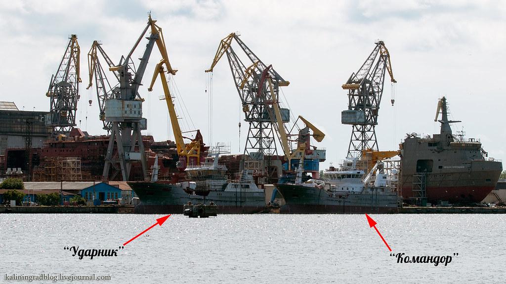 """Shipyard """"Yantar"""""""
