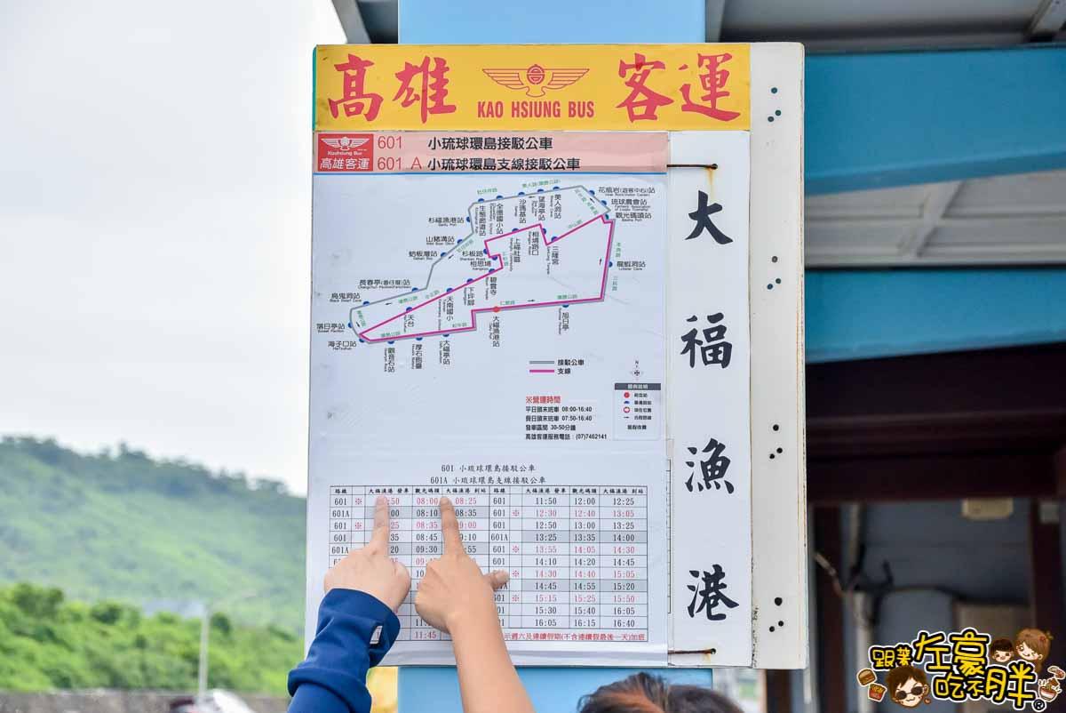 鵬琉線 小琉球旅遊 大鵬灣新航線-48