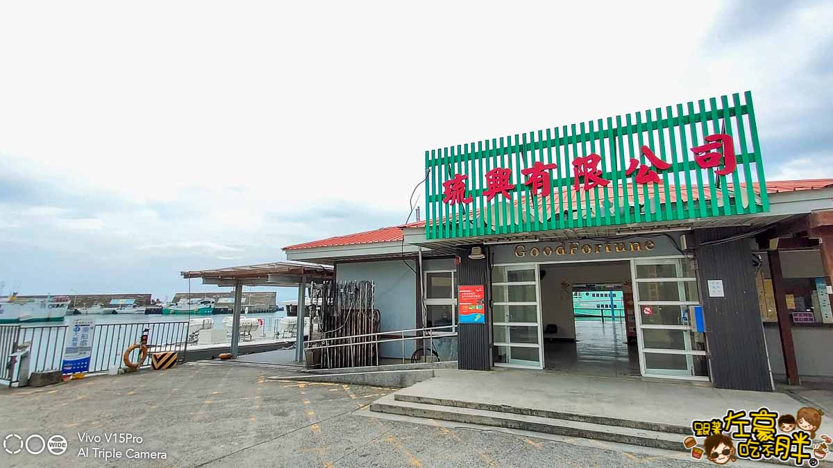 鵬琉線 小琉球旅遊 大鵬灣新航線-47