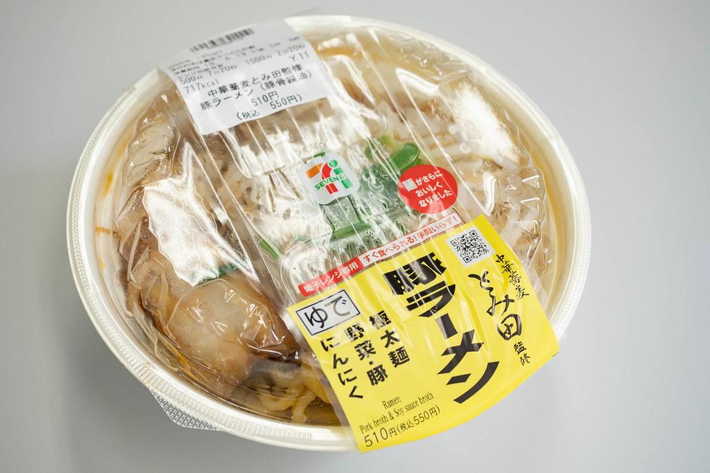 Seven_buta-ramen-1