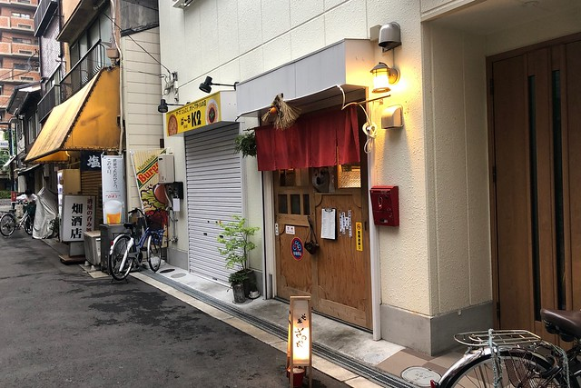 軽く「さのや」(大阪・大正)