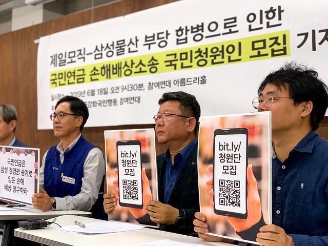 20190618_국민연금손배소송청원인모집-2
