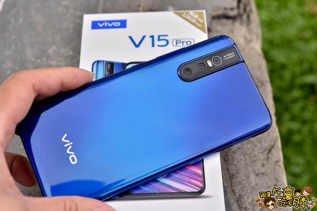 vivo v15 Pro開箱 左豪-5