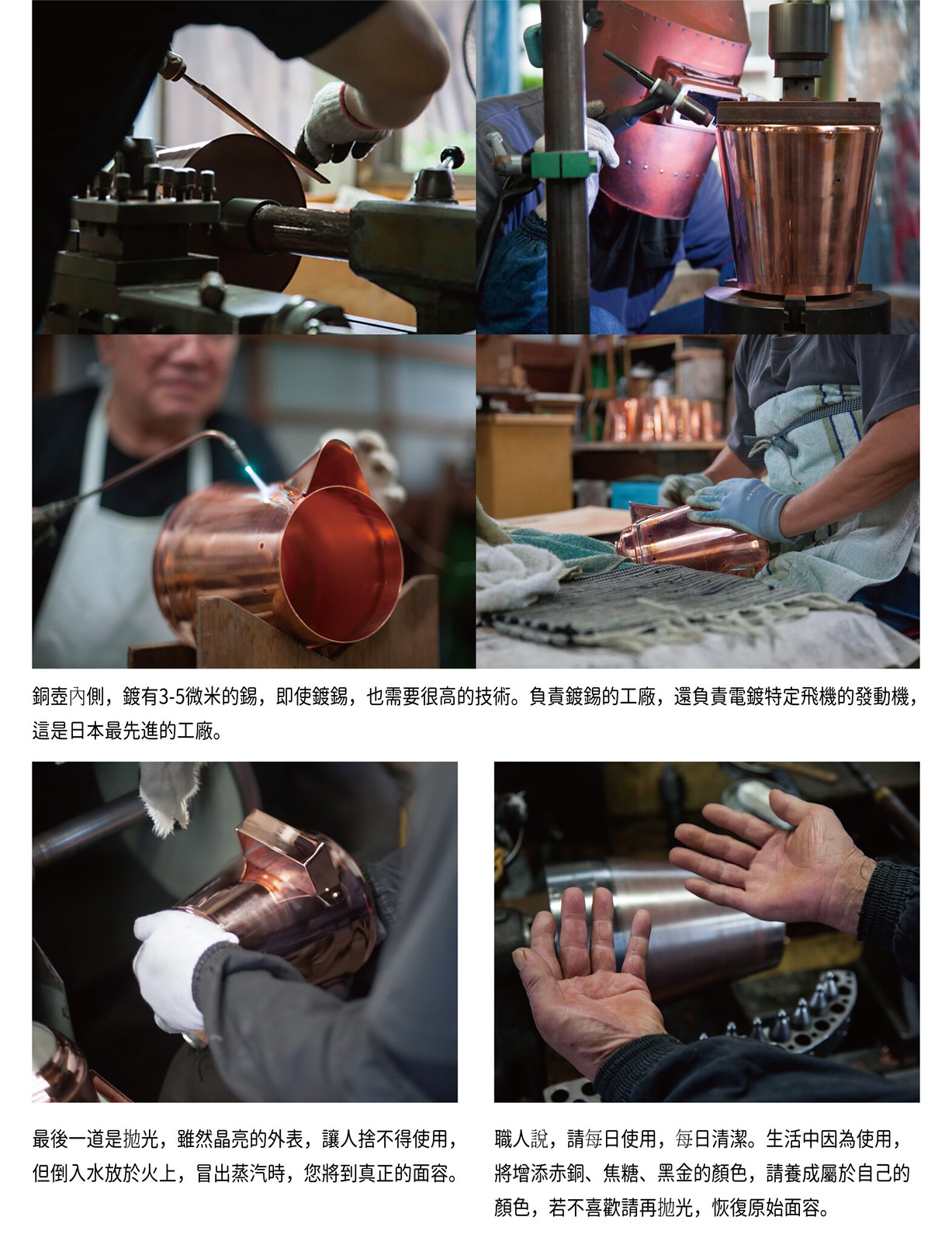 老奶奶銅壺6