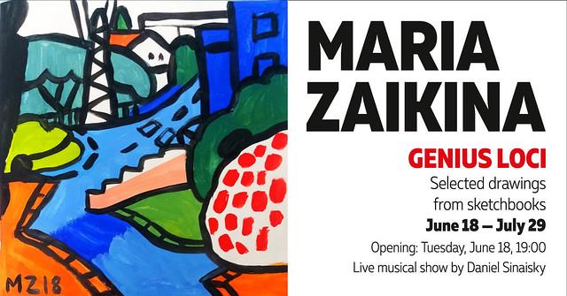 Maria Zaikina, Genius Loci exhibition poster
