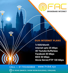 High Speed Internet Service plans Provider in Bangladesh