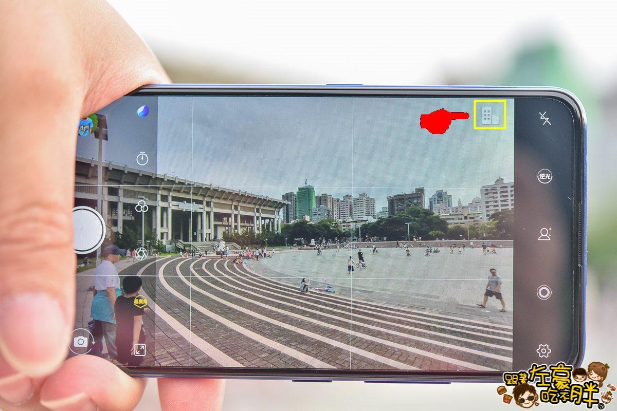 vivo v15 Pro開箱 左豪-101