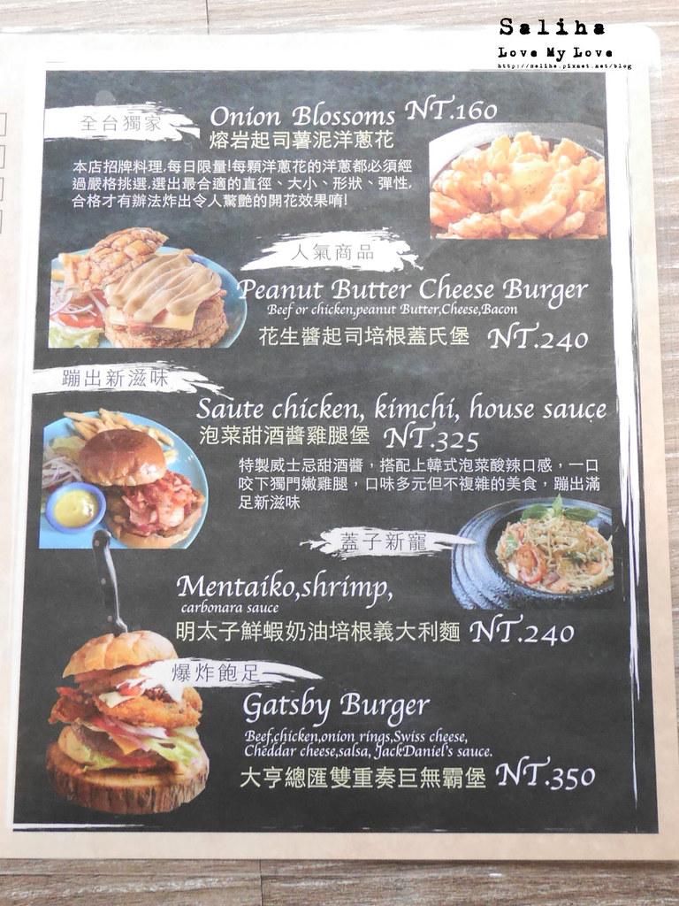 新北板橋漢堡義大利麵Gatsby蓋子美式餐廳菜單價位訂位menu (3)