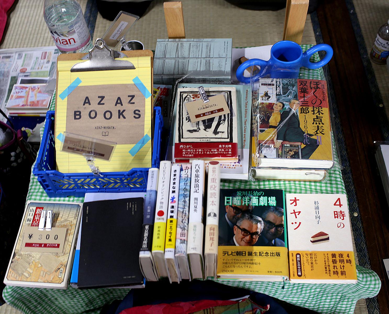 20190616箱写真:一箱古本市in現代市(ニイガタブックライトvol.16)