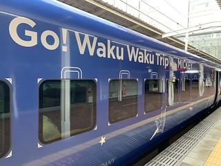 おとなびWEBパスの旅2019 おまけ - Go! Waku Waku Trip with MICKEY 883系