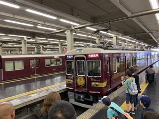 おとなびWEBパスの旅2019 - 阪急梅田駅 雅洛