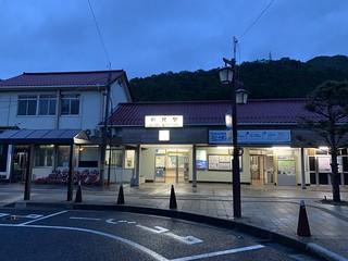 おとなびWEBパスの旅2019 - 新見駅