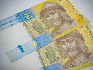 Ukraine Currency - Ukranian Hryvnia