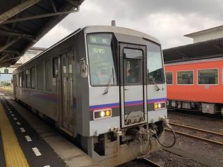おとなびWEBパスの旅2019 - 美祢線