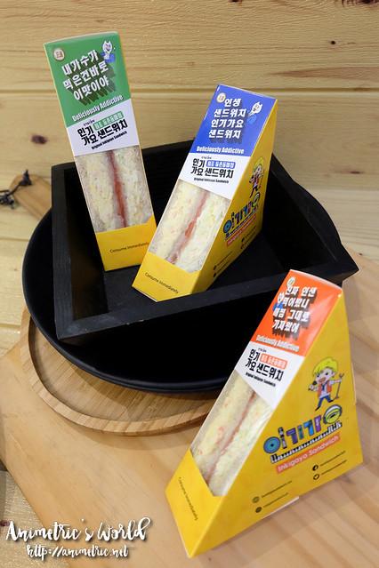 SBS Inkigayo Sandwich, the sandwich of K-Pop stars