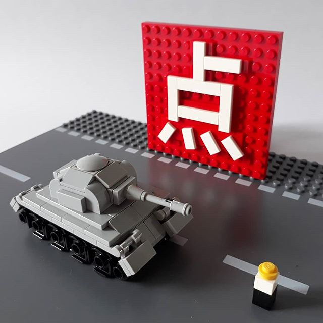 This is the simplified #Chinese character 点, which can mean a small amount, a dot or a drop, or to nod or tap. This character, which is used by creative netizens to represent a tank rolling over obstacles, is censored by China's internet every June. You c