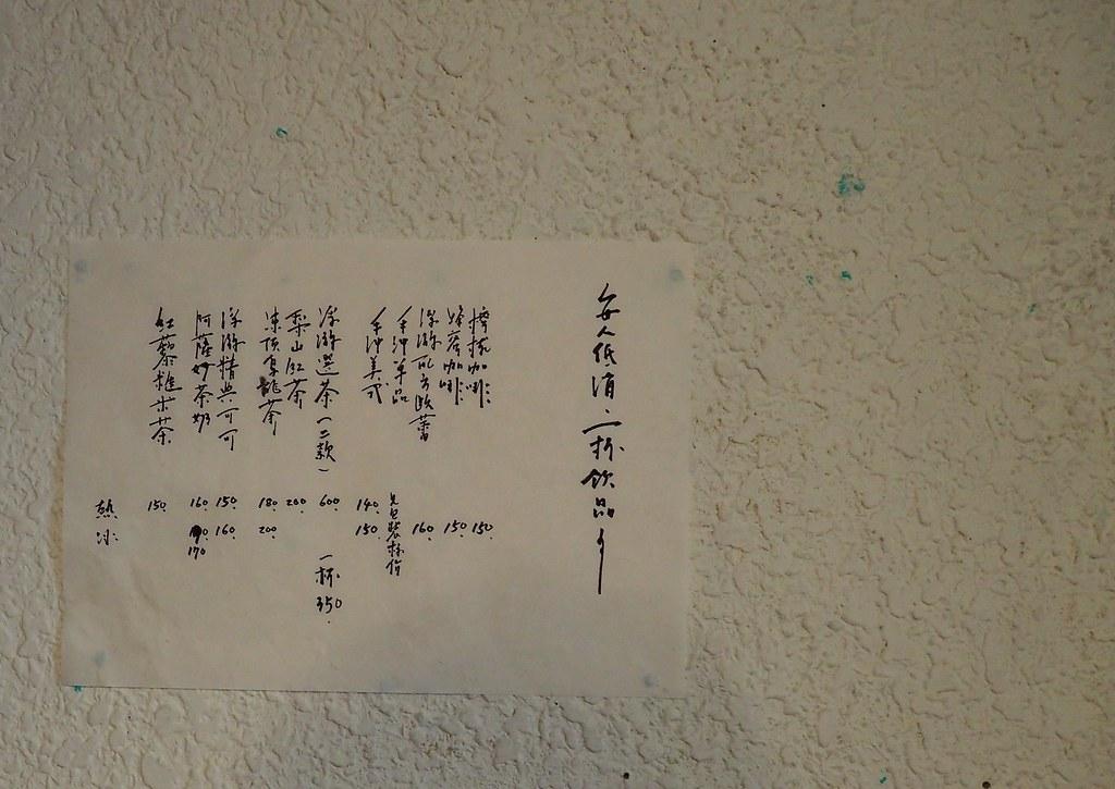 中西區浮游咖啡 (24)