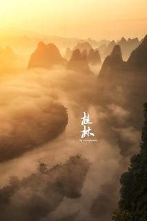仙境桂林 - Guilin The Fairyland