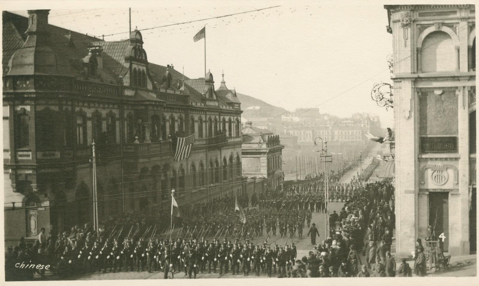 24. 1918. Следующими прошли представители вооружённых сил Китая. 15 ноября
