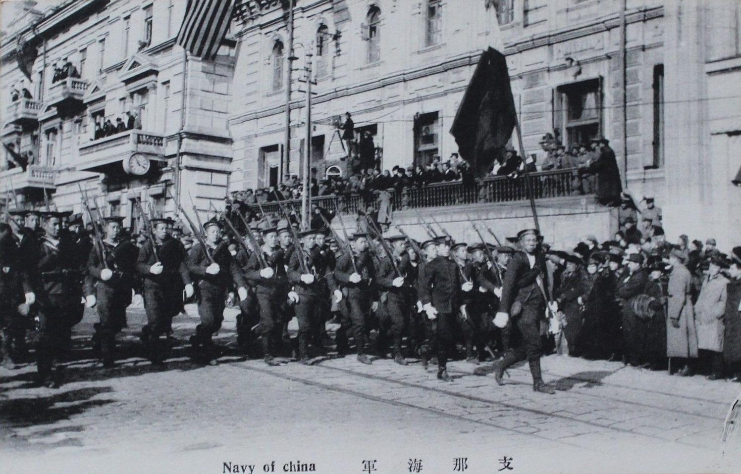 24. 1918. Следующими прошли представители вооружённых сил Китая. 15 ноября1