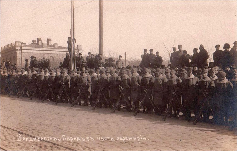 09. 1918. Построение американских войск перед парадом. 15 ноября