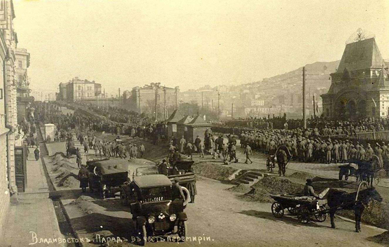 08. 1918. Построение войск перед парадом. 15 ноября