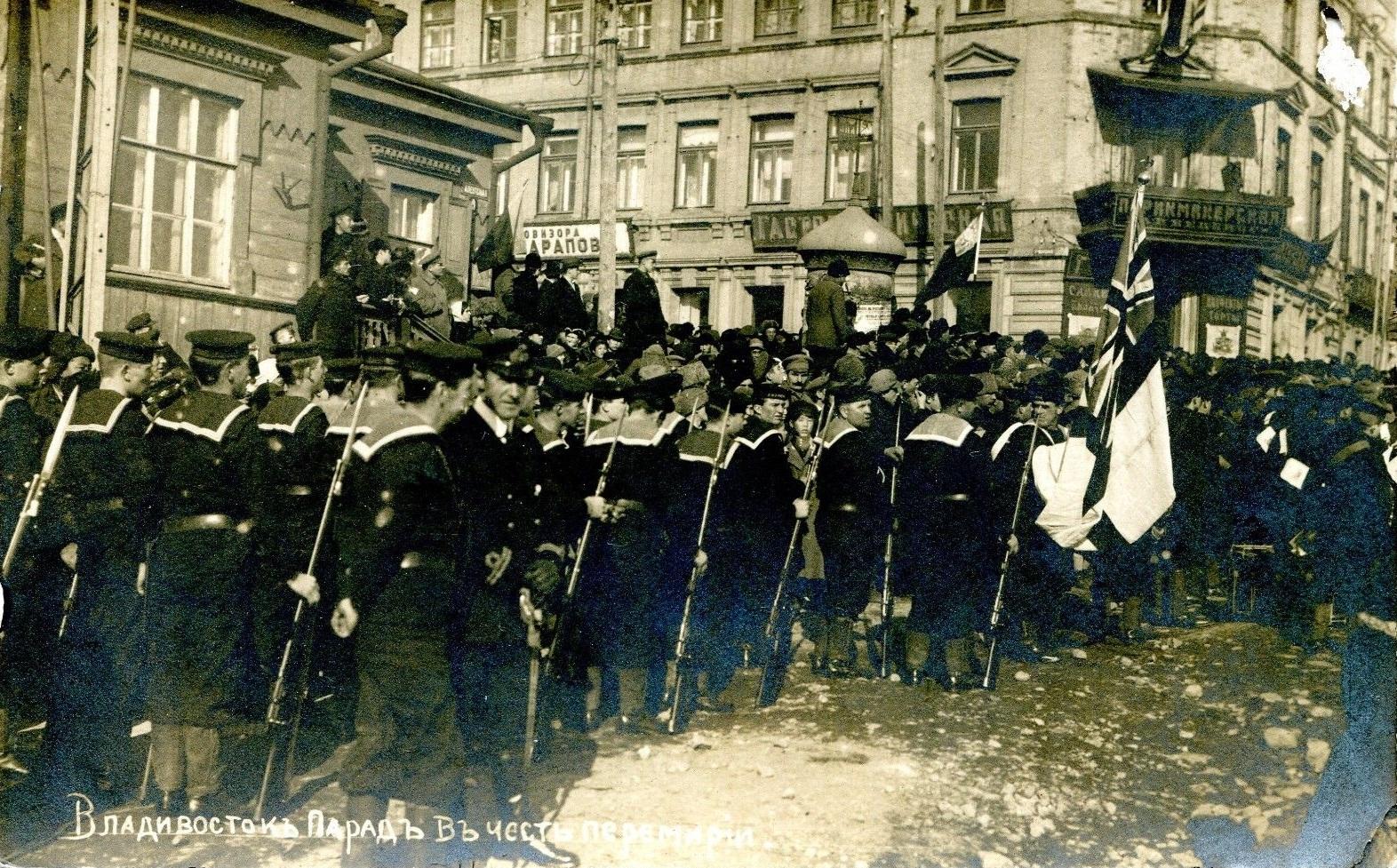 10. 1918. Построение британских войск перед парадом. 15 ноября