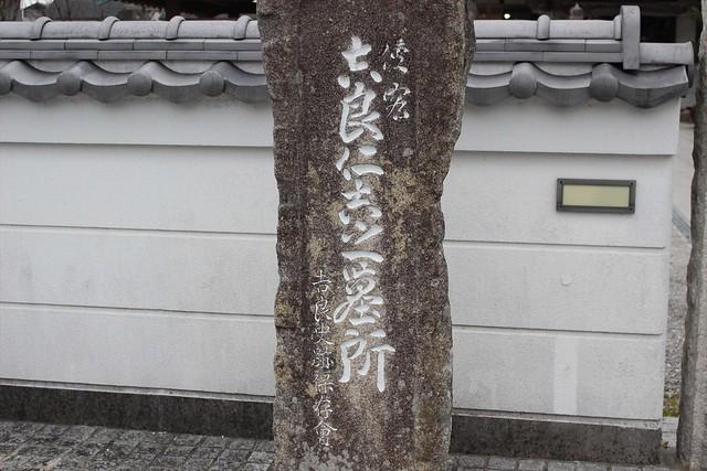 gentokuji-gosyuin002