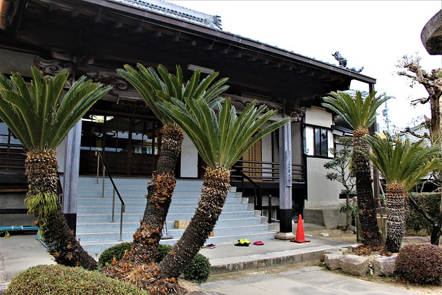 gentokuji-gosyuin011