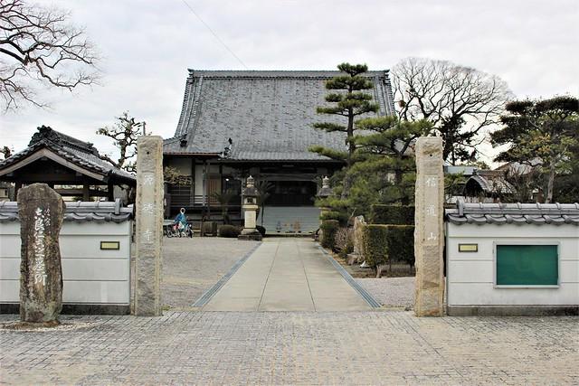 gentokuji-gosyuin001