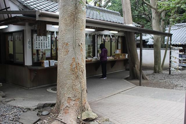 yaotomi-gosyuin037