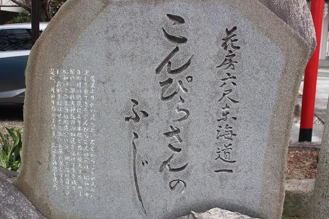 tokuo-gosyuin003