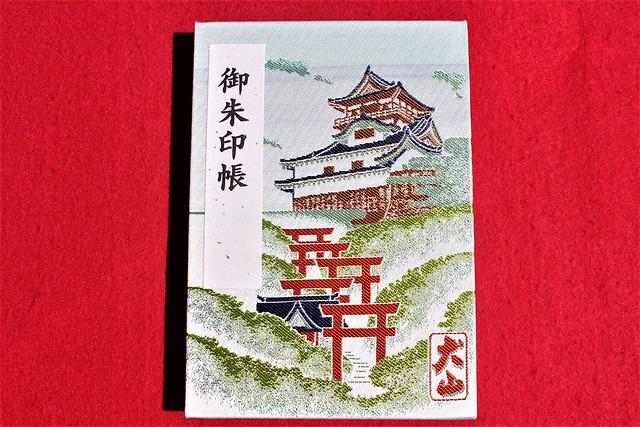 三光稲荷神社のオリジナル御朱印帳