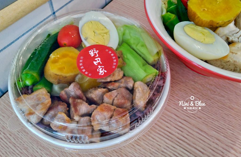 野丹家-水煮餐盒製造所.台中火車站06
