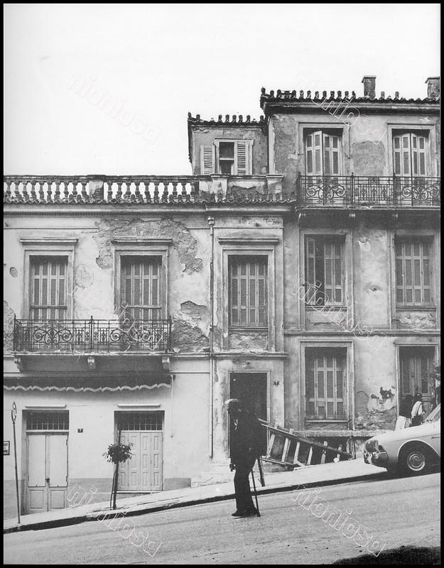 """Χαριλάου Τρικούπη 7 και Νοταρά, Πειραιάς. Φωτογραφία του Στέλιου Σκοπελίτη από το βιβλίο """"Νεοκλασσικά σπίτια της Αθήνας και του Πειραιά"""" Εκδόσεις """"Δωδώνη"""", Αθήνα, 1975."""