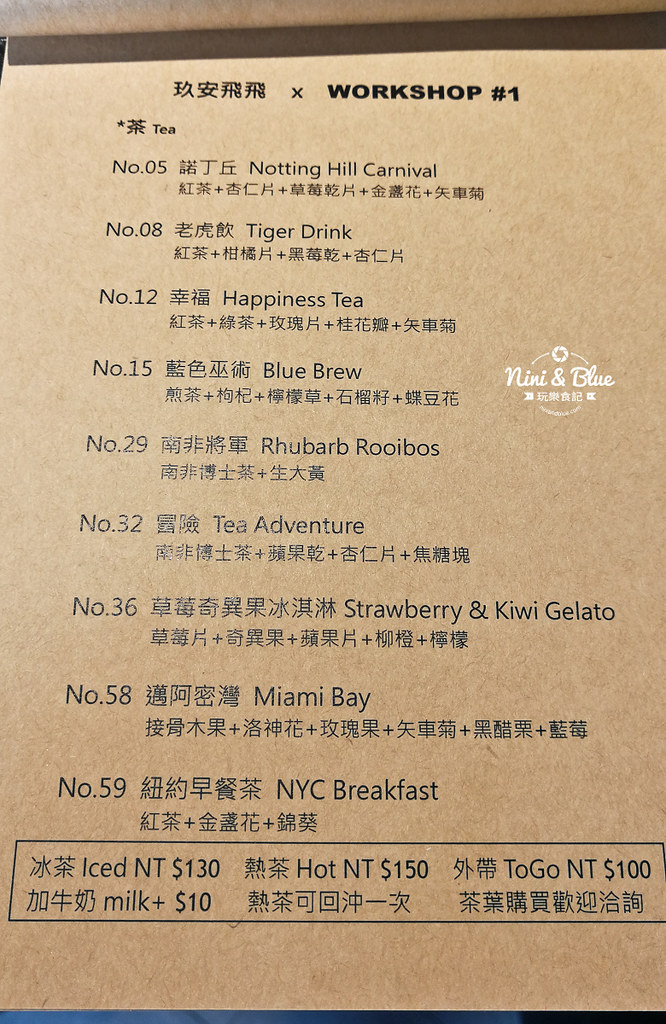 玖安飛飛 台中 中國醫 五常街 咖啡17