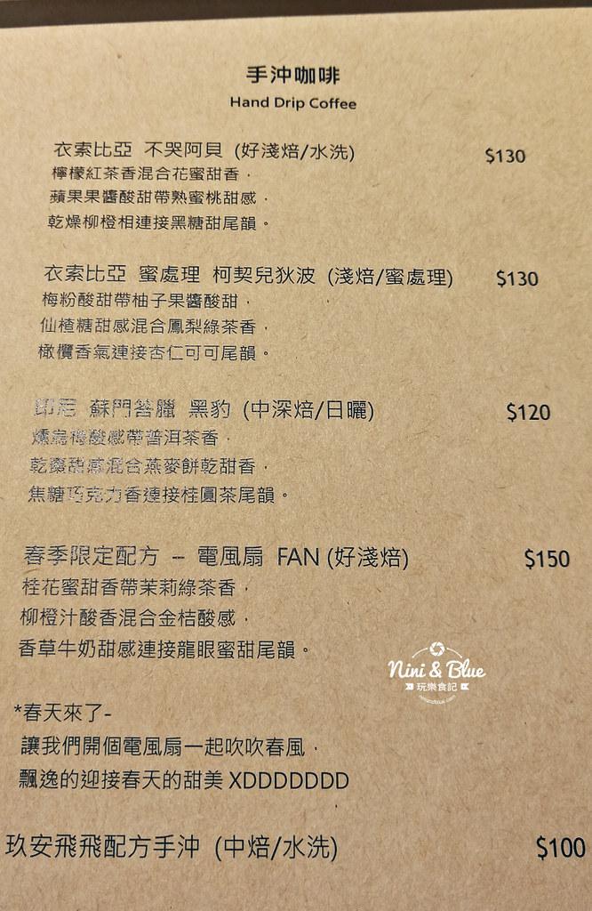 玖安飛飛 台中 中國醫 五常街 咖啡16