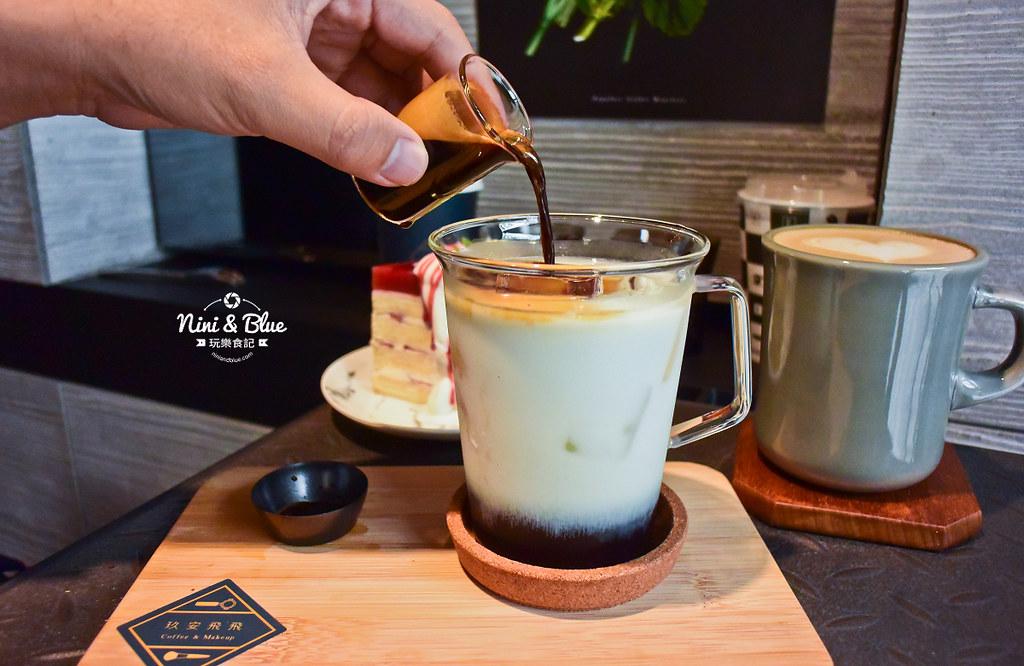 玖安飛飛 台中 中國醫 五常街 咖啡13
