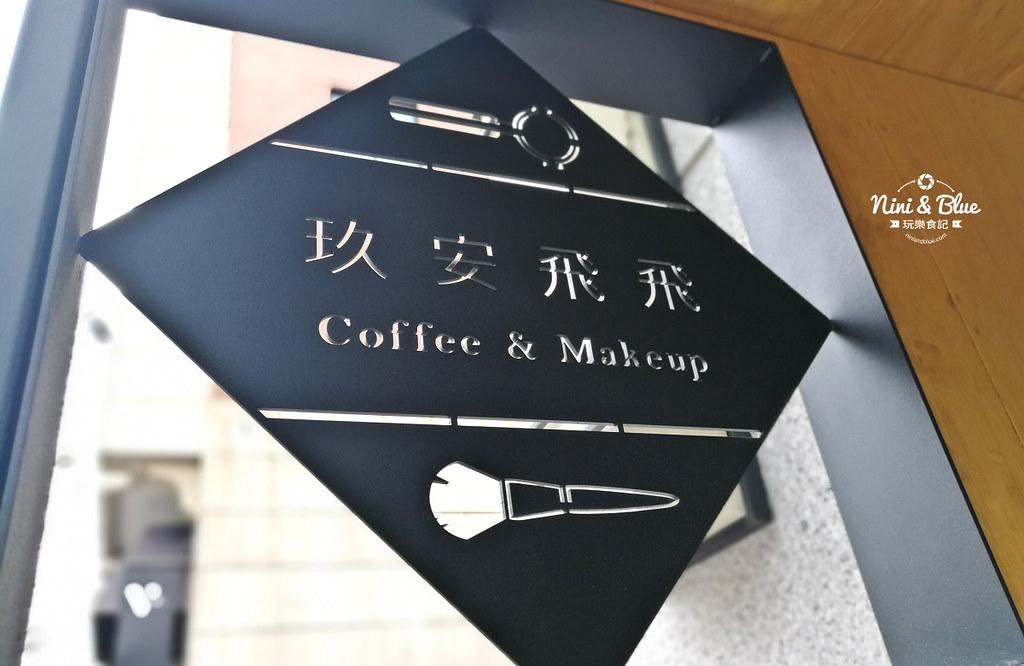 玖安飛飛 台中 中國醫 五常街 咖啡23