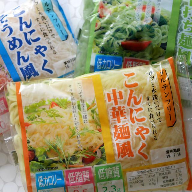 イトーヨーカドー アクツコンニャク こんにゃく 中華麺風 そうめん風 平打ち麺風