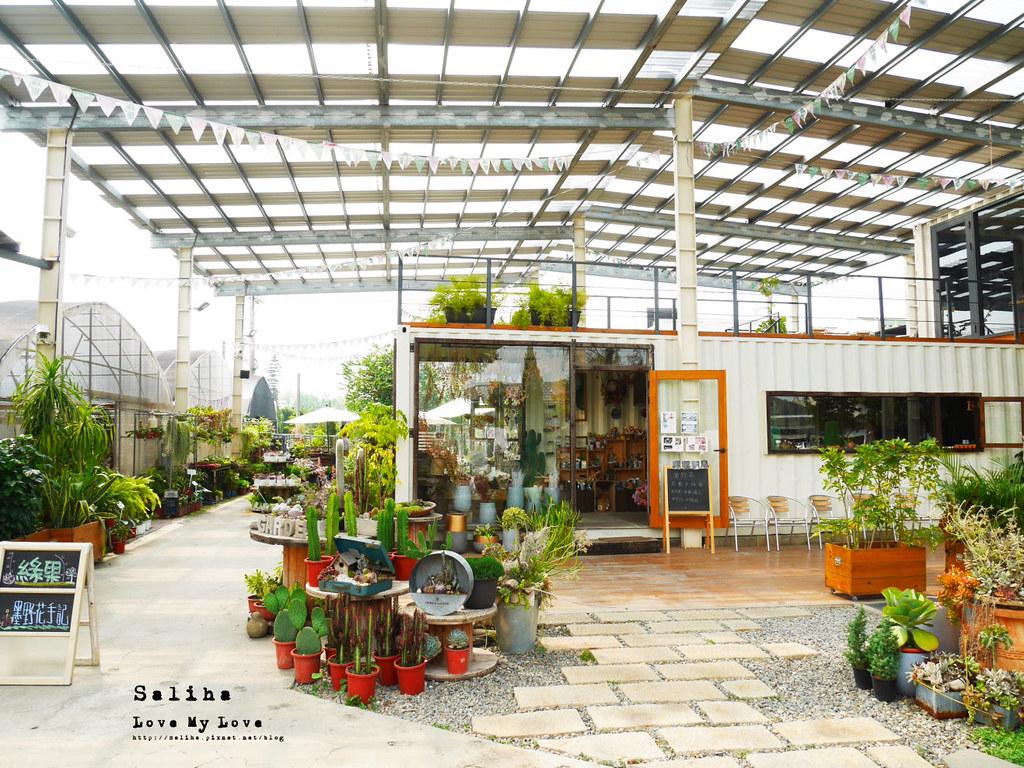 彰化田尾公路花園綠果庭院Green Life夢幻花店一日遊好拍景點推薦 (2)