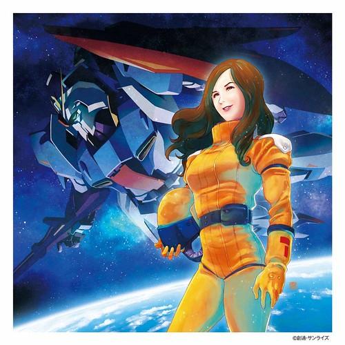 Gundam Song Covers byTsukasa Kotobuki