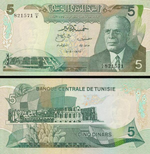 5 Dinárov Tunisko 1972, P68a