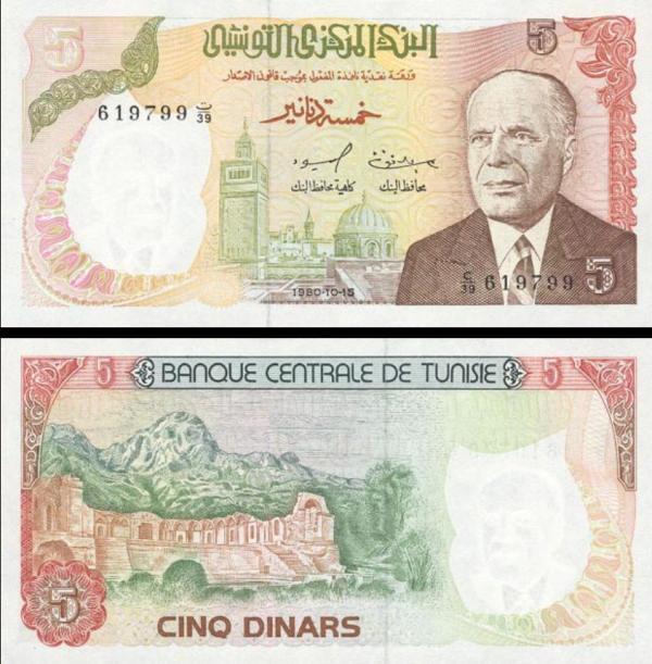 5 Dinárov Tunisko 1980, P75